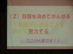 0407sigyou2.jpg