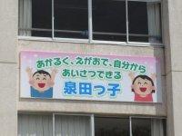kanban3.jpg