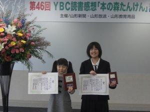 ybc2.JPG
